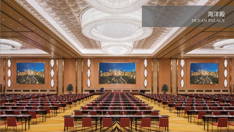 珠海酒店会场推荐之长隆横琴湾大酒店图片